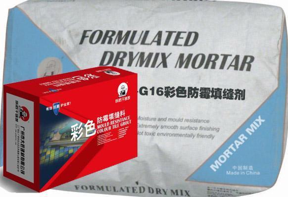 彩色防黴填縫劑(G01-G16)