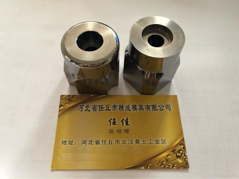 硬质合金模具加工钨钢零件加工订做合金冲头硬质合金拉伸模具