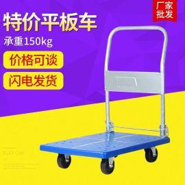 靜音家用平板車/超市手拉小貨車/四輪折疊塑料小拖車