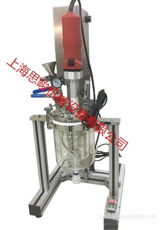 SR系列成套乳化反应系统