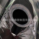 加布膠管 耐磨加布蒸汽膠管 耐高溫耐酸鹼加布膠管