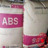 ABS/LG化学/XR-401/高耐热 耐热稳定性 高韧性
