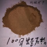 供應金黃色蛭石粉100目(圖) 超細金黃色蛭石粉