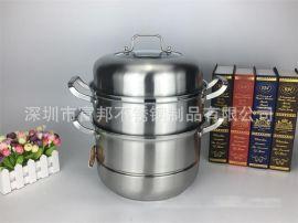 高档食品级304不锈钢蒸锅二层蒸锅三层蒸锅直径28CM