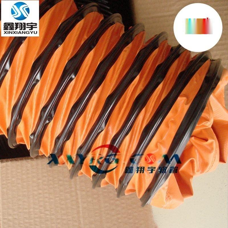 耐高压抽风管,风机抽排风软管,耐负压通风软管,PVC夹网布风管