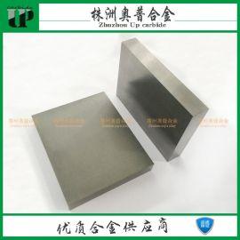 YG8硬质合金冲模板