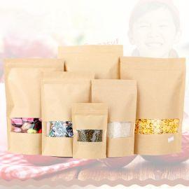 茶葉袋牛皮紙自立自封袋開窗牛皮紙袋堅果食品包裝袋幹果類密封袋