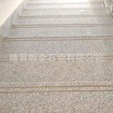 大量生產 高品質白麻石材 中花白麻光面樓梯 結實 質量保證