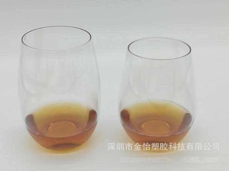 8安士紅酒杯葡萄酒杯塑膠酒杯平角紅酒杯PCTG紅酒杯PCTG葡萄酒杯