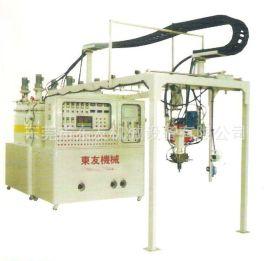 厂家供应质量可靠 高压空气型减振器发泡机