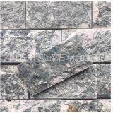天然板岩纯青色文化石,适用于室内外装修。大量现货,大量批发