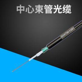 自承式中心束管光缆 4芯-12芯多模室外光缆 架空光缆