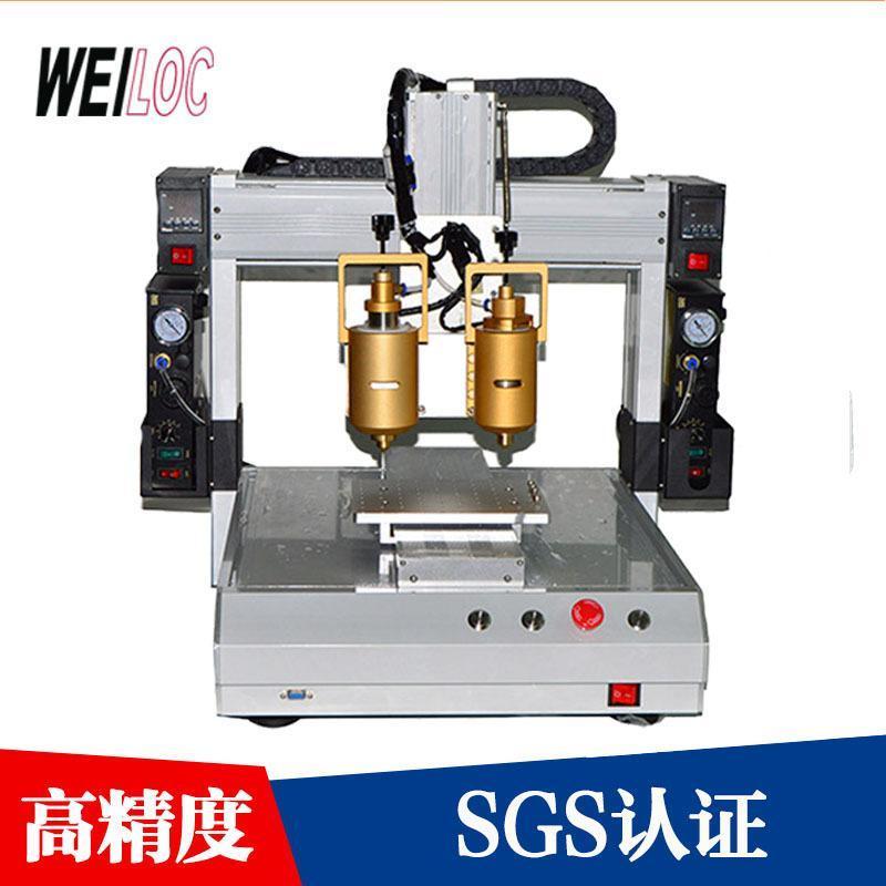 深圳双头单工位点胶机 三轴全自动热熔胶机