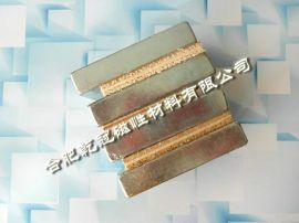 方形磁铁 打捞磁铁  强力磁铁 高强力磁铁