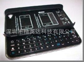 精英达可侧滑蓝牙键盘模组方案PCBA