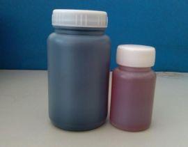 耐高温250度环氧树脂胶