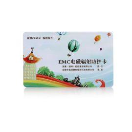 电磁辐射防护卡
