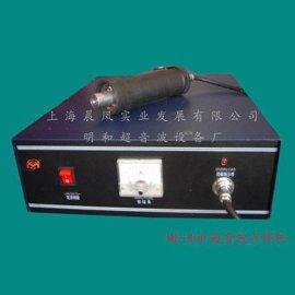 自制小型标准超声波塑料焊接机