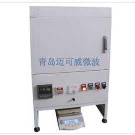 台式自称重微波高温炉