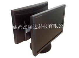 19寸宽屏审讯室双面同步触摸显示器 (JRD-LDS19K)