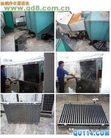 上海刘师傅厨房设备清洗维修 好公司值得信赖