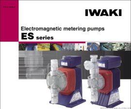 操作容易的电磁计量泵(ES系列)