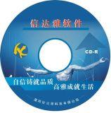 客户管理CRM系统