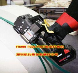 P327电动PET塑钢带打包机