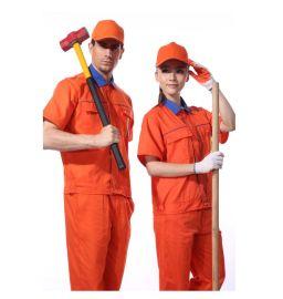 上海红万服饰夏季工作服定做 工装 制服加工