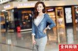 蛋蛋家:韓國女款牛仔外套潮女裝