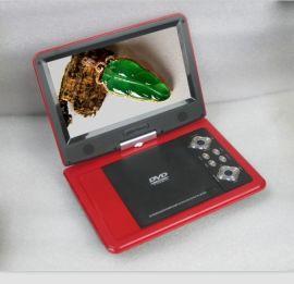 新款9寸动感**红色便携式 移动DVD 播放机 影碟机 带电视