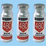 葛洲坝480固化剂