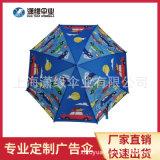 兒童雨傘中小**晴雨傘兒童直杆黑膠防曬傘製作工廠