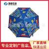 專業定製兒童雨傘中小學生晴雨傘兒童直杆黑膠防曬傘製作工廠