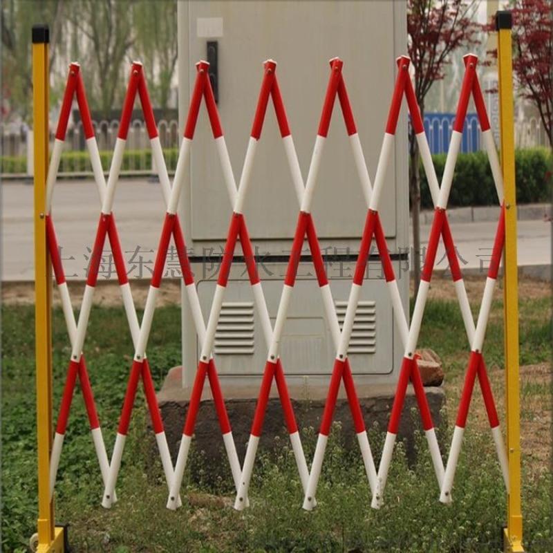 玻璃钢可伸缩绝缘围栏四大特点和优势