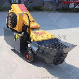 山东鲁派重工供应混凝土砂浆远程输送泵 小型地泵