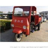 工地专用三轮自卸式翻斗车 柴油电启动工程运输车