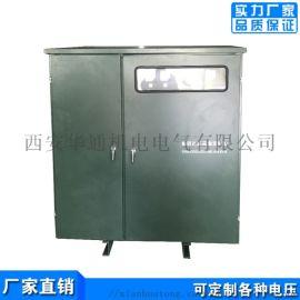 西安廠家供應380V升壓460V480V三相變壓器