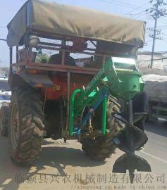 兴农树坑机  四轮带动挖树坑机