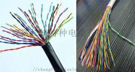 软芯分总**计算机电缆DJYP3VP3R铝塑带电缆