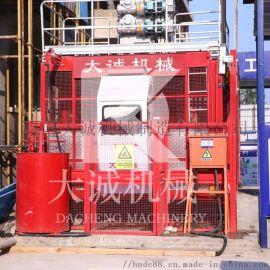 施工升降平台建筑用施工货梯施工升降机厂家