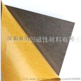 吸波材料 平板电脑抗干扰材料 EMI电磁屏蔽材料