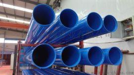 给水涂塑复合钢管川阔管业