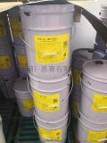 恩赛-123电气设备防潮、防腐蚀、绝缘保护剂
