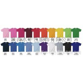 西安插肩袖短袖-七分袖-纯色-拼撞色圆领-V 领 T恤衫 男女成人款 青少年款
