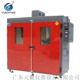 熱風乾燥箱YPO 元耀熱風乾燥箱 小型熱風乾燥箱