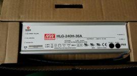 明纬LED防水电源HLG-240H-36A,240瓦LED路灯电源