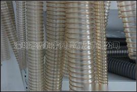 木工机械吸尘管,木屑抽吸管,透明钢丝管