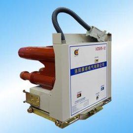12KV高压真空接触器