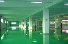 武汉环氧树脂地坪施工